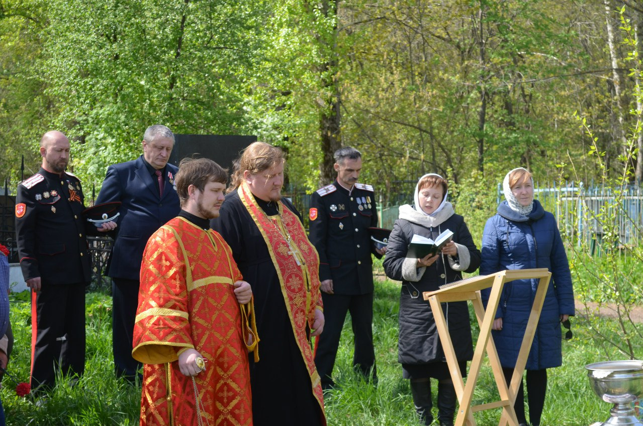 Освящение креста