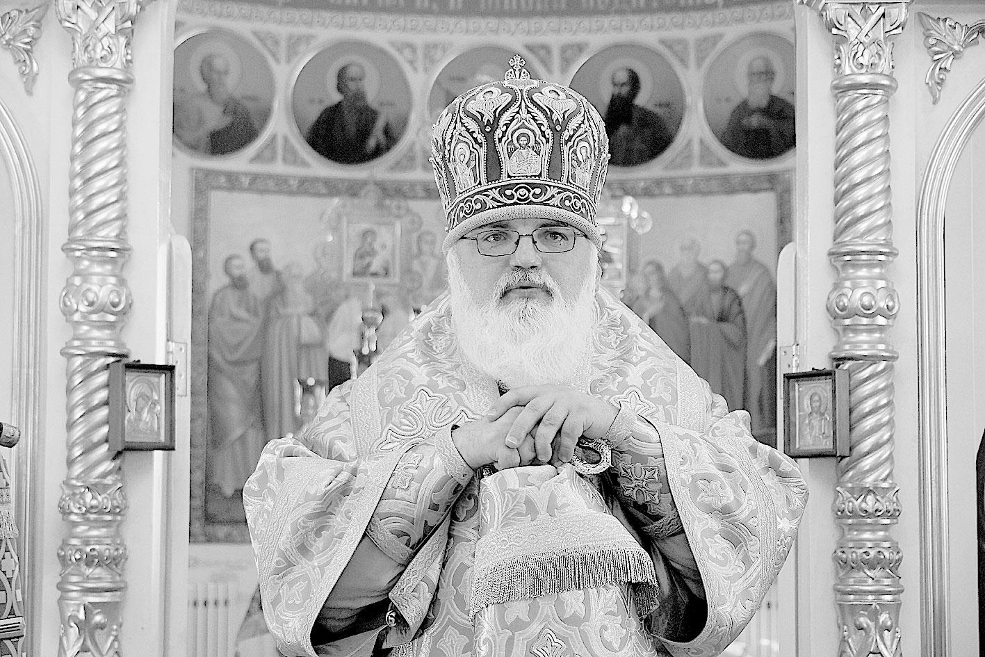 Епископ Антоний