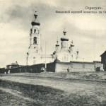 Из истории Сарапульского Старцевогорского монастыря и его Воткинского подворья
